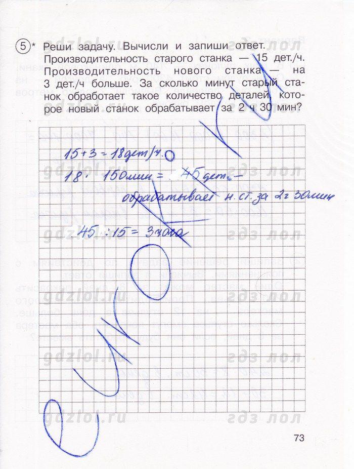 Голицынский 6 издание учебник лндайн