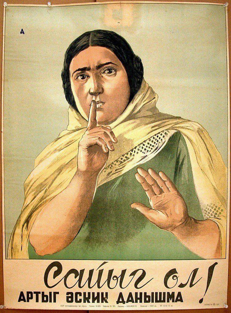 Propaganda Poster Vintage Soviet Russian Don/'t Talk