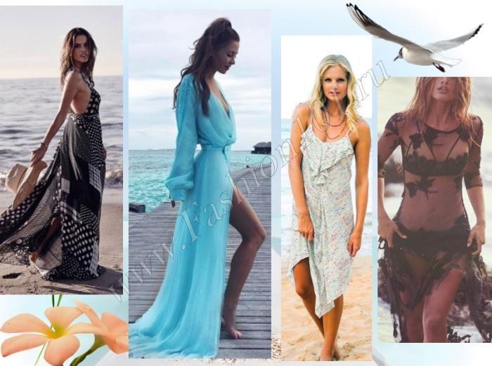 Под пляжным платьем