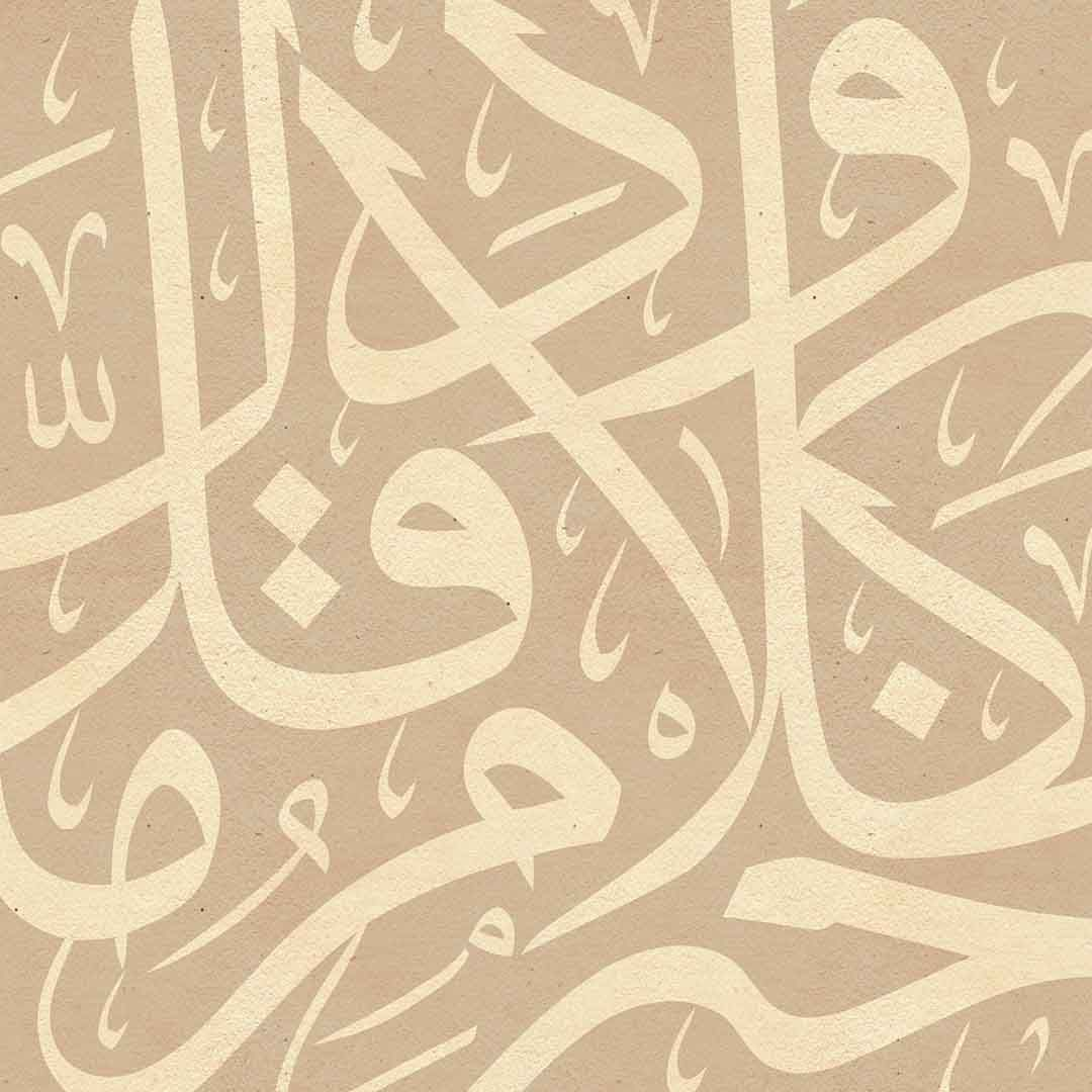 خير الكلام ما قل ودل Arabic Quotes Quotations Words