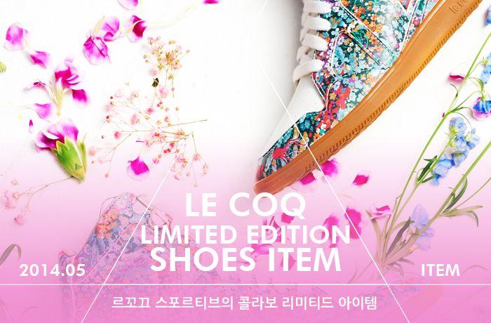 LE COQ LIMITED EDITION SHOES, SOU·SOU, 츠모리 치사토 (르꼬끄, 한정판 신발, 리미티드 에디션, 소우소우, 츠모리 치사토, SOU·SOU) : 네이버 블로그