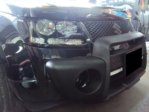 Revo Performance Pte Ltd Suzuki Grand Vitara Front Bumper Body Kit Autos Und Motorräder Autos