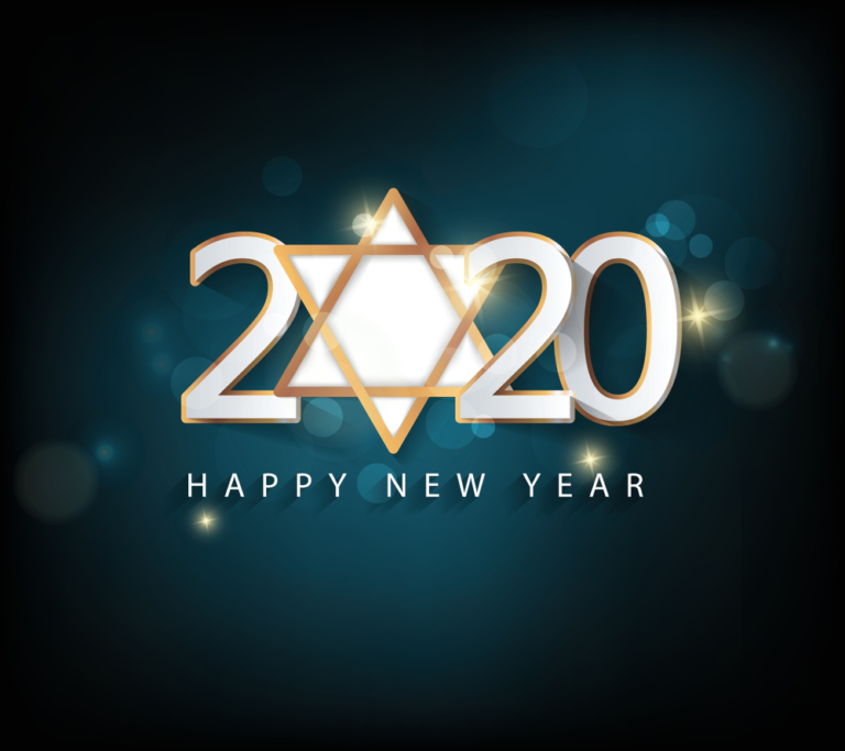 Merry Christmas 2020 Wishes, Images - NEWYEAR2020 #happynewyear2020wishes