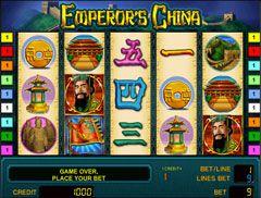 Играть в игровые автоматы император в сочи казино