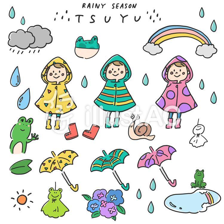 梅雨 イラストセット 赤ちゃん イラスト 手書き イラスト 手書き 子供のお絵かき