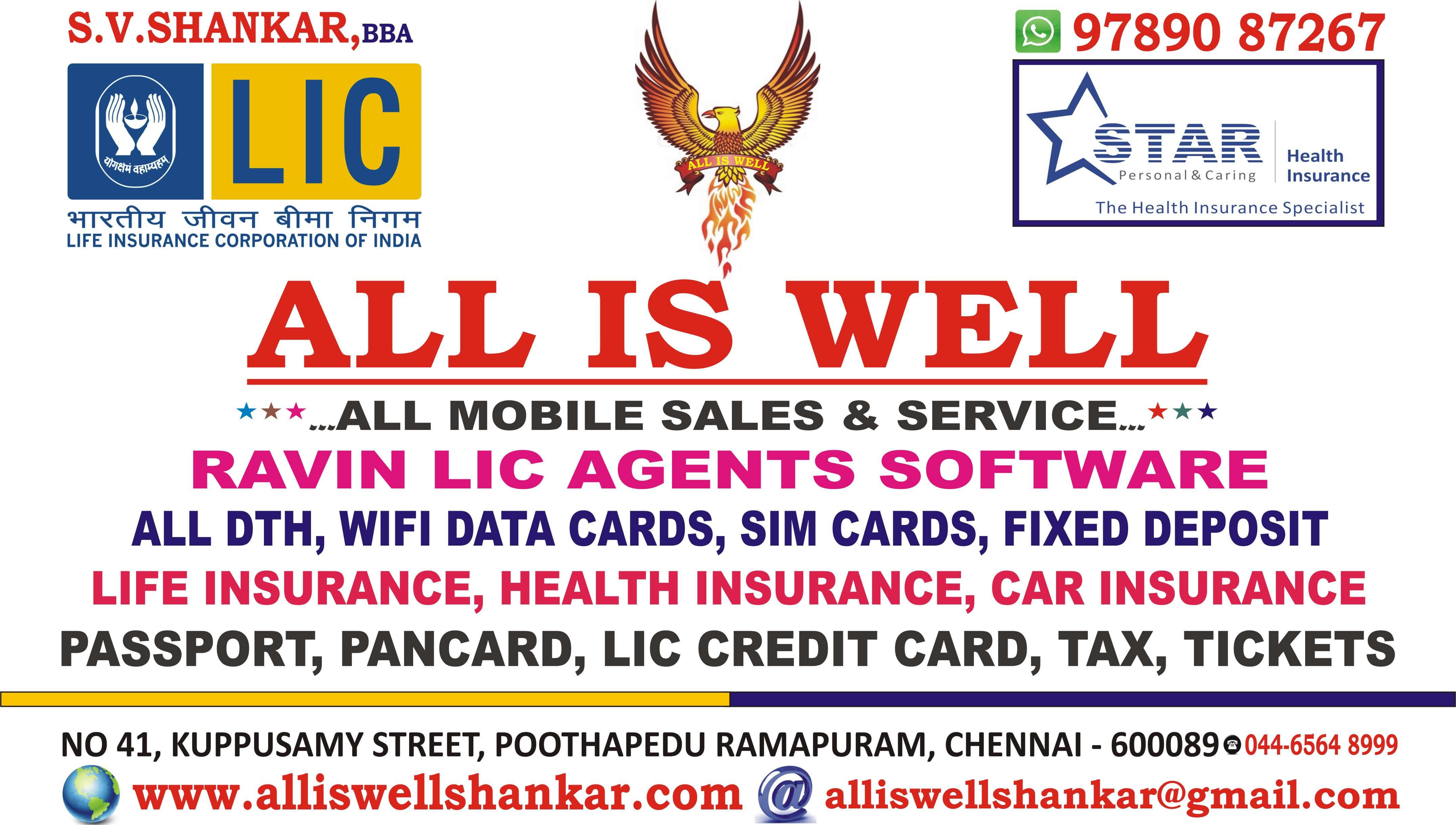 Www Alliswellshankar Com Sim Cards Health Insurance Car Insurance