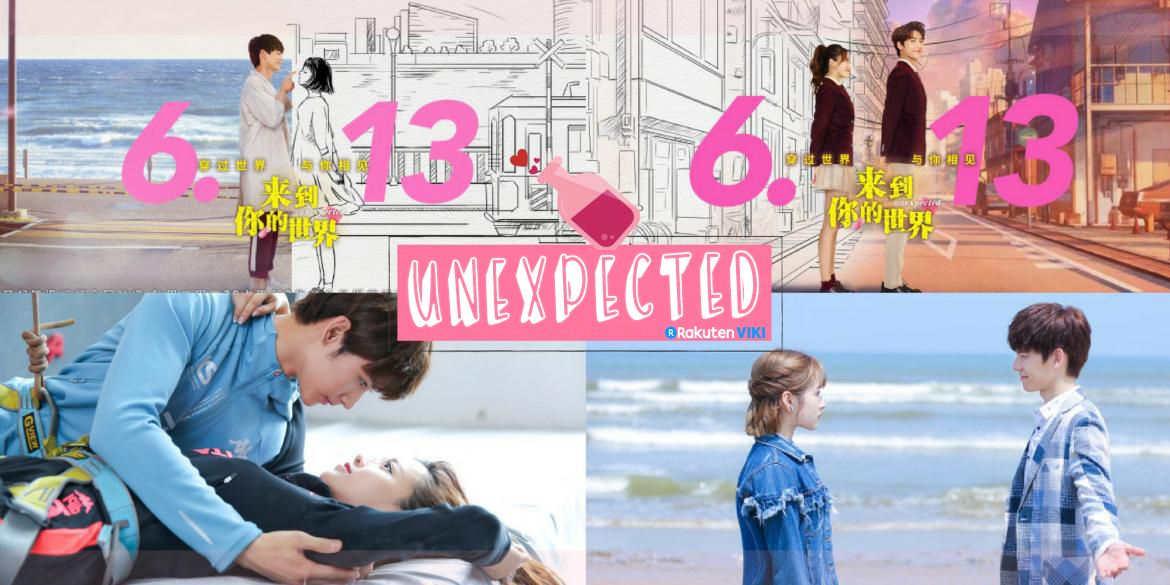 Unexpected 来到你的世界 Watch Full Episodes Free China