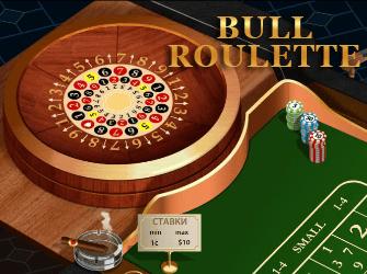 рубли на в играть рулетку казино
