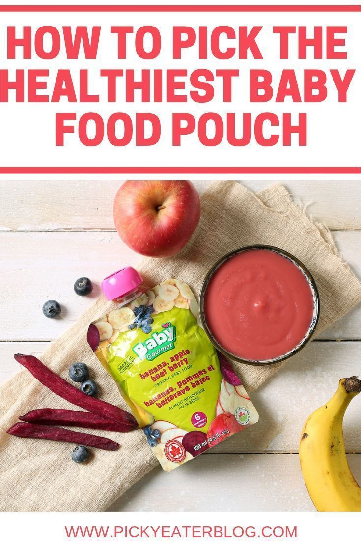 This is your guide to the healthiest baby food pouches on the market today! Learn what to avoid what to buy and what to look for on the label! #babyfood #babyfoodpouches #baby #babyfood #healthybaby #healthybabyfood #babyfood #baby #food #products