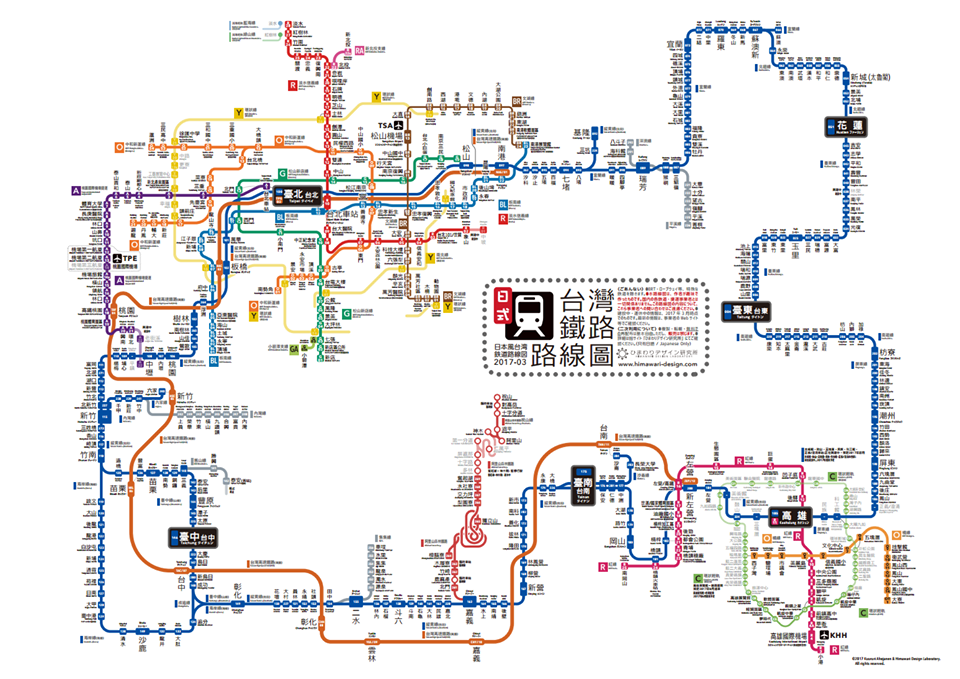 Sapporo Municipal Subway Map.Japanese Design Firm Makes Map Of Entire Taiwan Rail Network