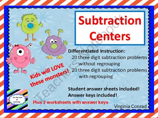 Subtracting 2 Three Digit Numbers With and Without Regrouping from ...