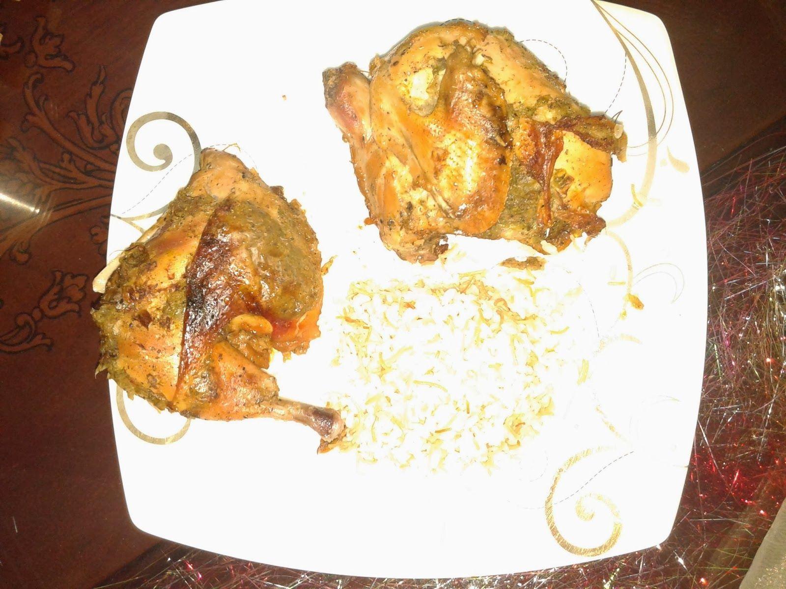 مطبخ أتوسه دجاج مشوى فى الفرن Grilled Chicken In The Oven Oven Grilled Chicken Chicken Food