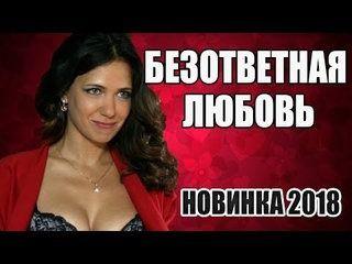 Ютуб показать видео секс русская мама и дочь