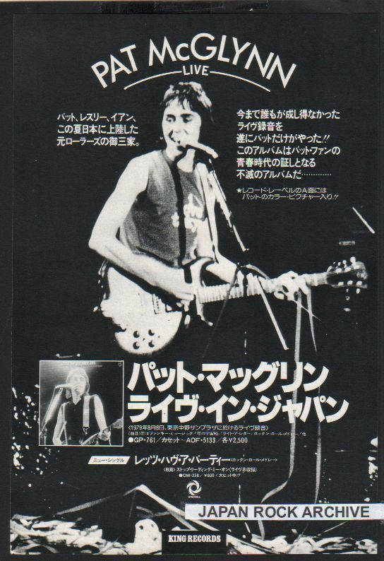 1979 Pat McGlynn Live JAPAN album promo ad / advert / Bay City Rollers