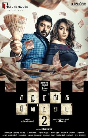 Sathuranga Vettai 2 2017 Tamil Movie Full Star Cast Story Release Date Budget Info Trisha Arvind Swamy Star Cast 2 Movie It Cast