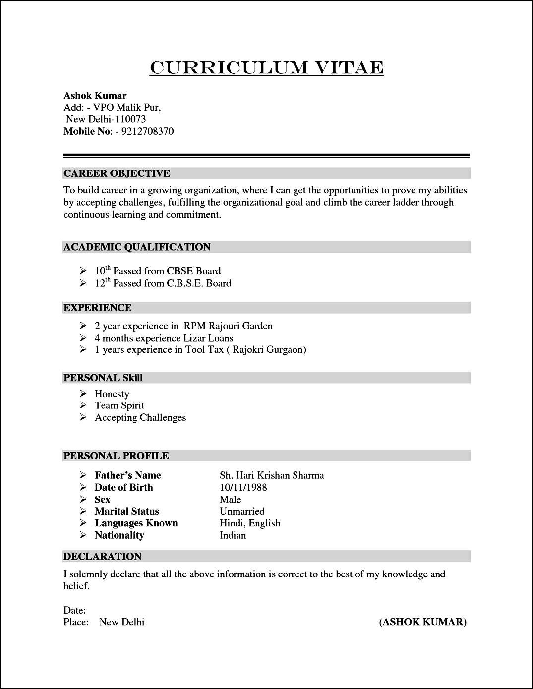 sample curriculum vitae resume for career objective with academic qualification and experience in rpm rajouri garden or personal skills