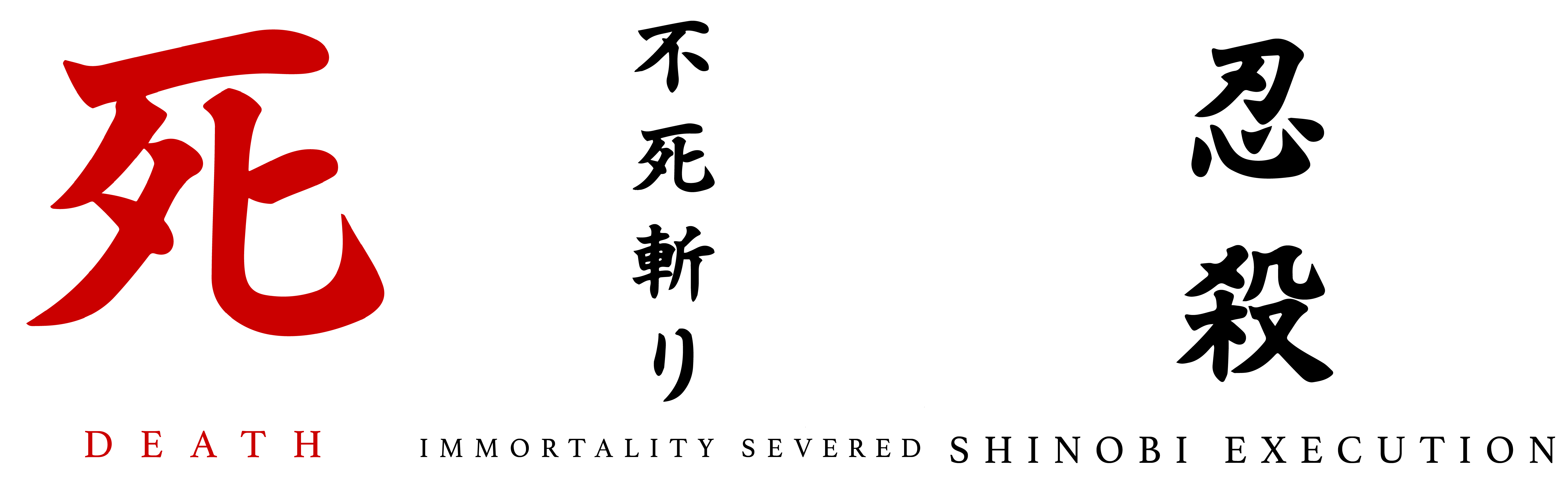 50++ Kanjis shadow information