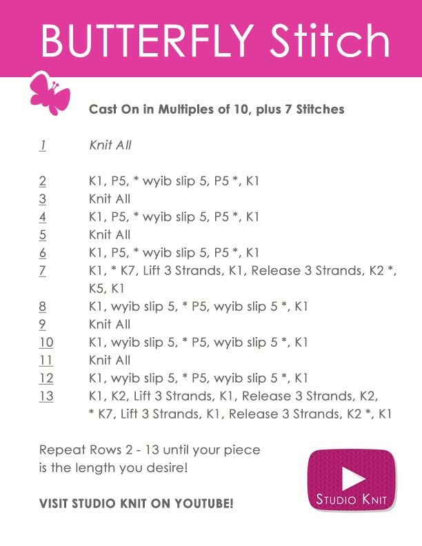 How to Knit the Butterfly Stitch Pattern Instruction | Maille à ...