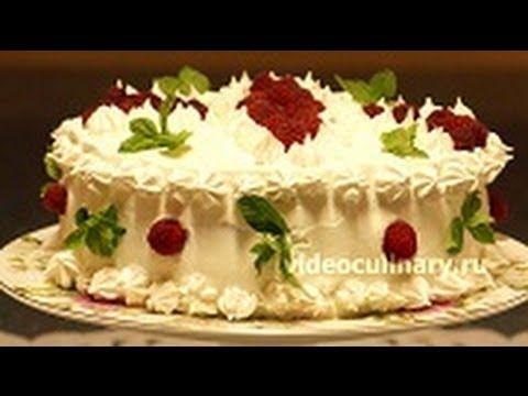 Бисквитный торт Очарование - Видеокулинария.рф - видео-рецепты Бабушки Эммы