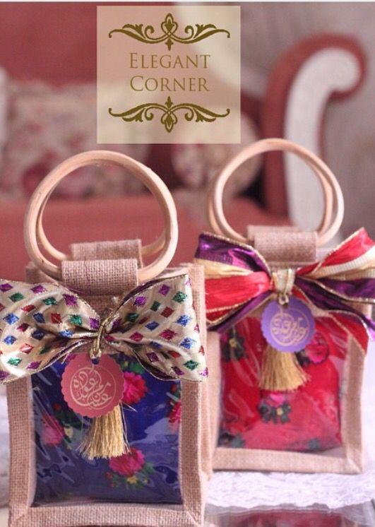 قرقيعان Ramadan Crafts Ramadan Gifts Eid Gifts