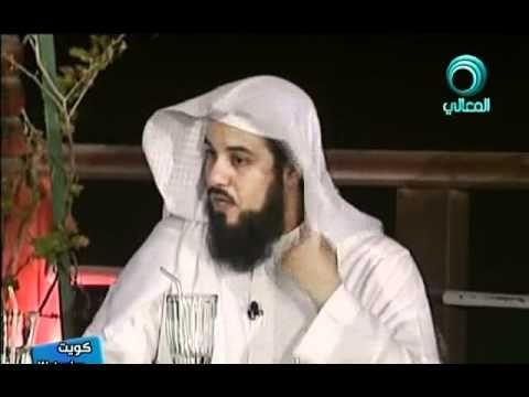 قصص رائعه عن الصحابه الشيخ محمد العريفي Allah Islam Islam Allah