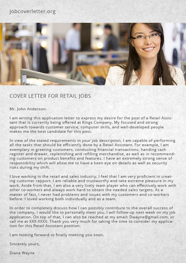 Cover Letter for Retail Jobs Job Cover Letter job cover letter - cover letter retail