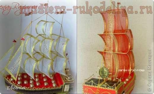 свит дизайн корабль 6