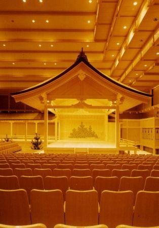 Pin De Wataru Ito En Japan Teatro Del Mundo Teatro Kabuki Teatro