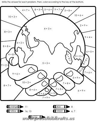 07ae973c738526088a2d4d8aeb47d816 - Earth Day Activities For Kindergarten