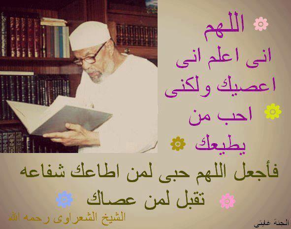 ادعية مصورة ادعية اسلامية مصورة ادعية دينية مستجابة مكتوبة بالصور Home Decor Decals Islamic Quotes Quran Quotes