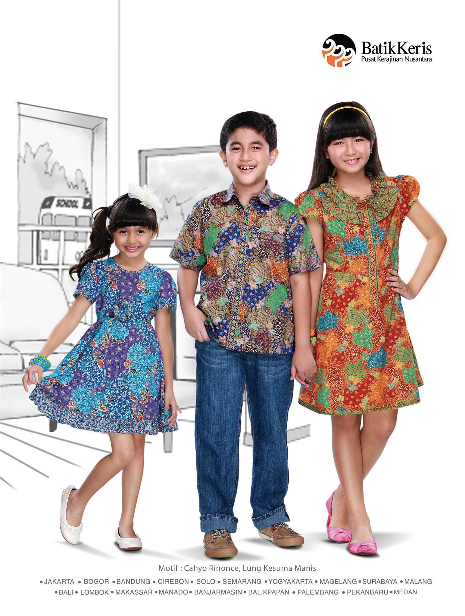 The Kids Collection dari Batik Keris. Motif  Cahyo Rinonce dan Lung Kesuma  Manis. 7e3423a3ae