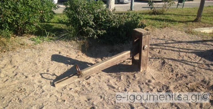 Ήγουμενίτσα: Παρατημένη και επικίνδυνη η παιδική χαρά δίπλα στο λιμανάκι Ηγουμενίτσας