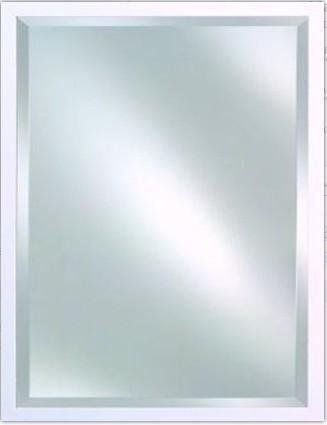 Afina SD 2026 R BRD BV Broadway Single Door Medicine Cabinet by Afina Corporation. $336.24. Afina SD 2026 R BRD BV Broadway Single Door Medicine CabinetAfina Corporation is a manufacturer and importer o ffine bath cabinetry, lighting, Decorative mirrors and accessories for the bath environment. We hope this web site alllows you the ease reviewing our products, specifications an dlist price. We believe you will find many uniaue products. From our elegant and beauti...