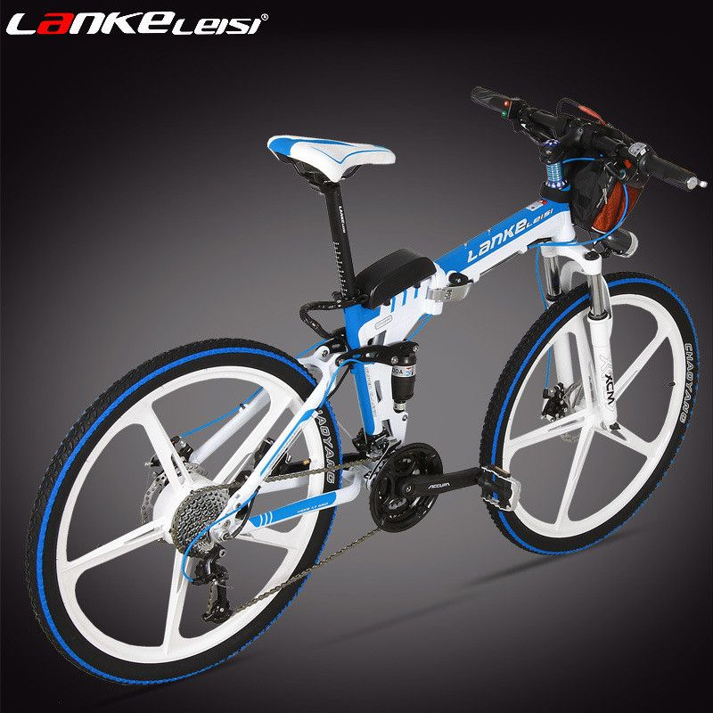 26-inch alloy folding lithium-powered bicycle (takes upto 21 days delivery)
