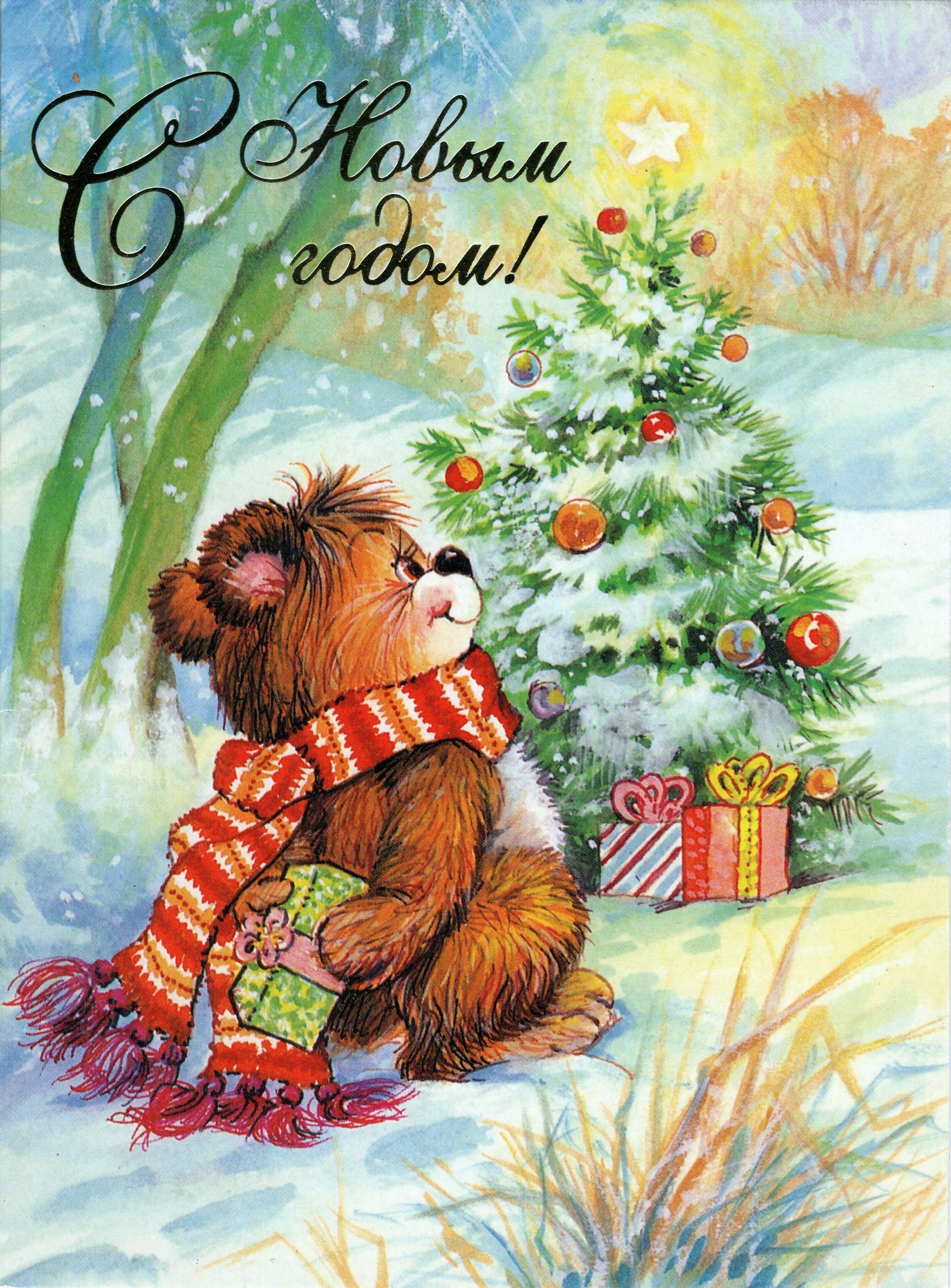 Старые открытки с новым годом и рождеством 2019, для сайта учителя
