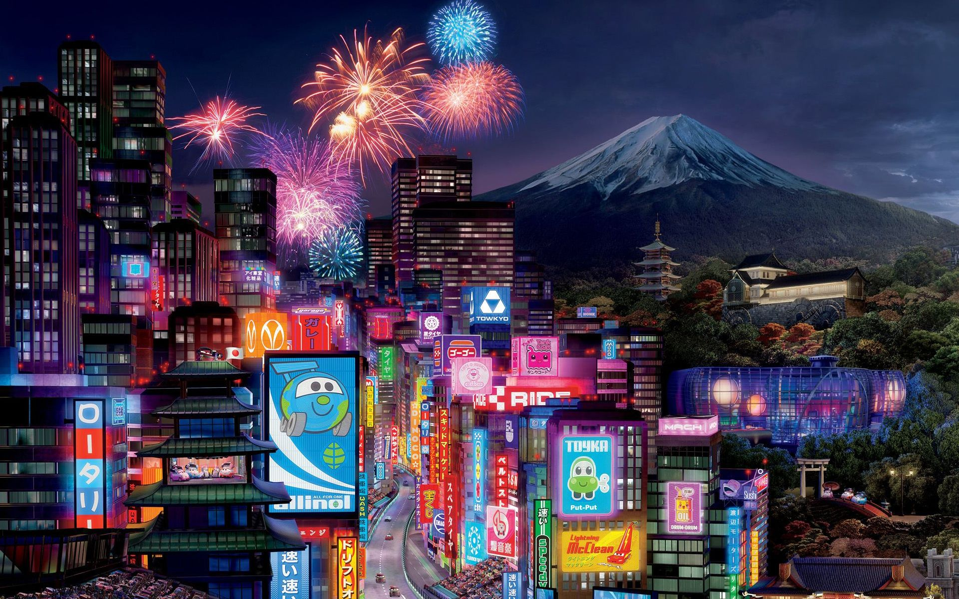 Pin By Delbert Graham On Places I Want To Go Tokyo City Tokyo Skyline Japan Travel