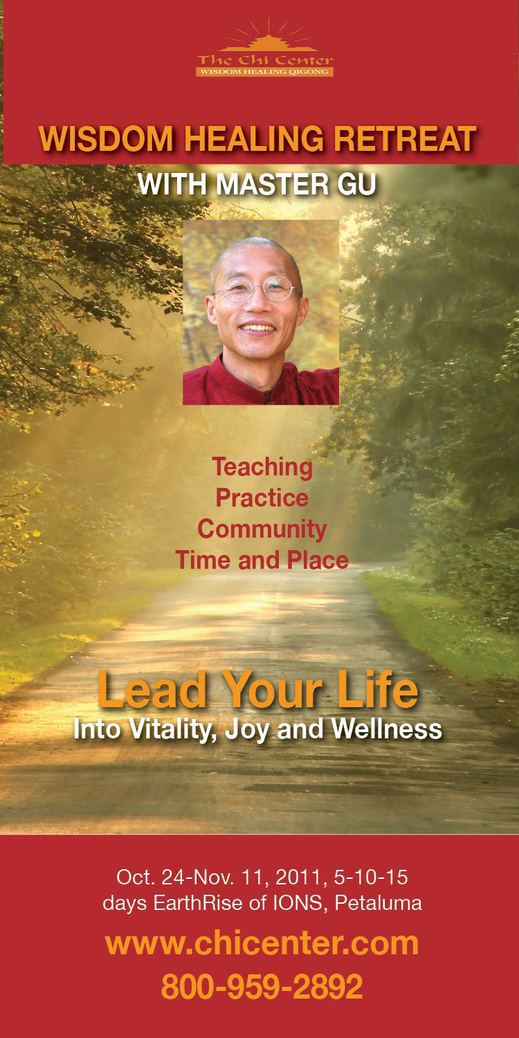 Pin by The Chi Center on QIGONG Retreats at The Chi Center