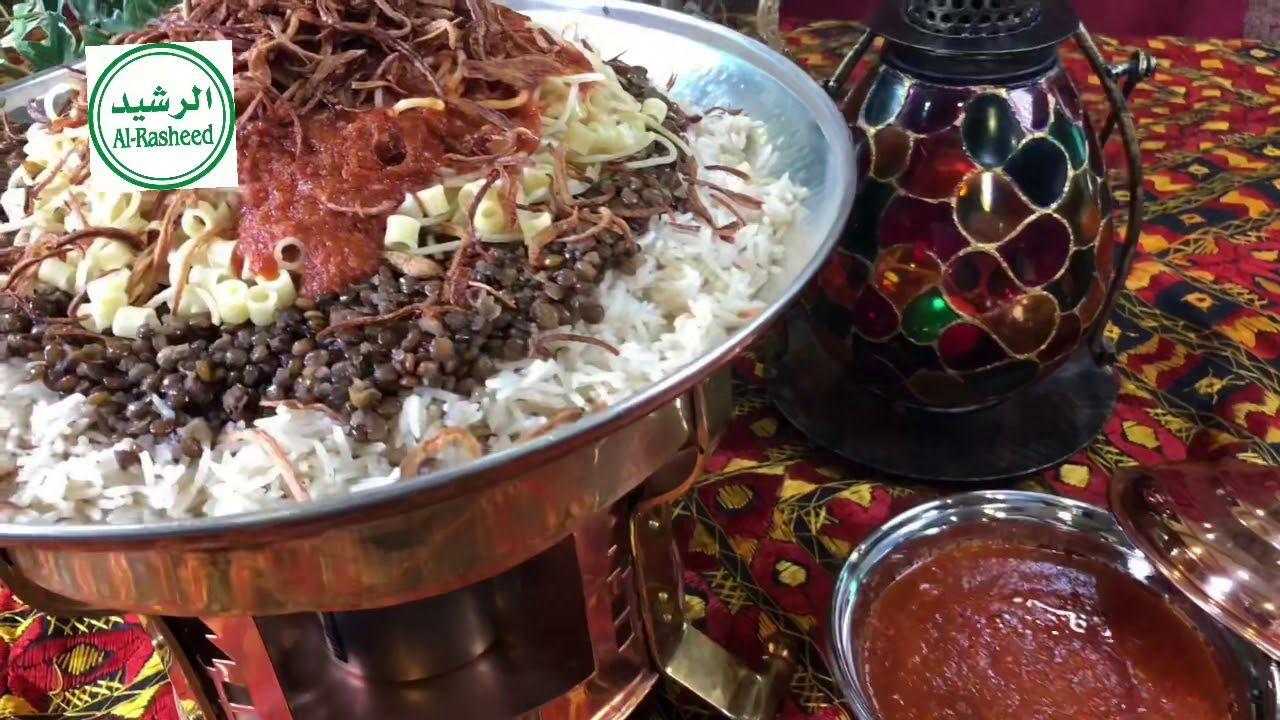 احلى كشري طريقه عريقه لذيذه جدا Youtube Food Acai Bowl Breakfast