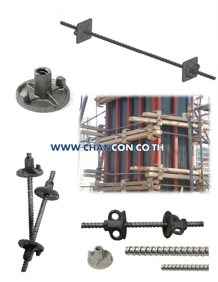 Formworks Form Tie Accessories System For Reinforced Slab Wall Floor Concrete Building Construction Formworks Ties Timber Carpenter Design System Dywidag Tie