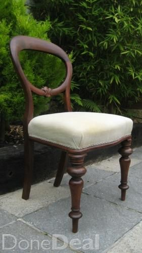 Mahogany Balloon Back Chair Victorian Victorian Farmhouse
