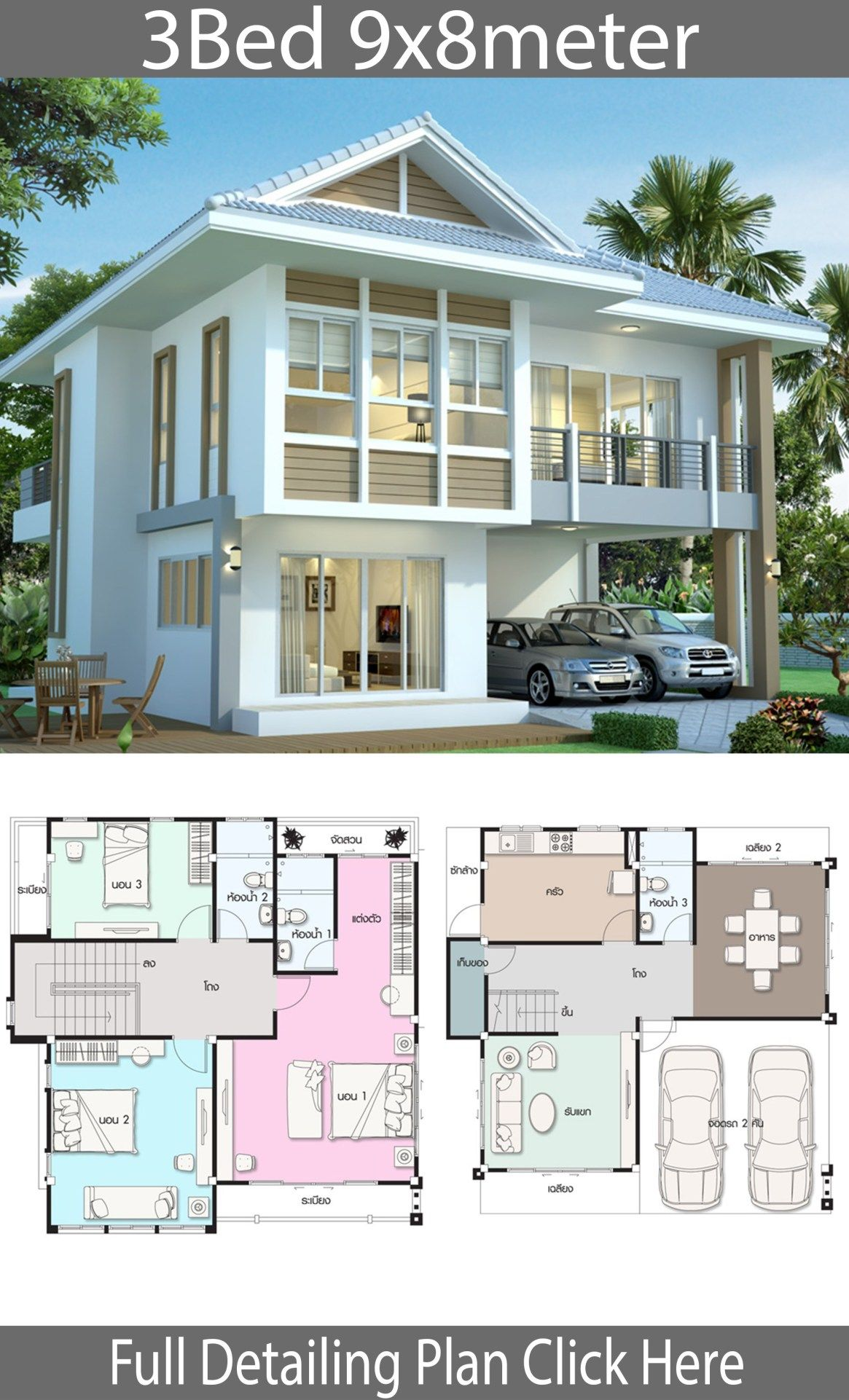 House Design Plan 9x8 With 3 Bedrooms Home Design With Plansearch Sims House Plans Sims 4 House Plans House Blueprints