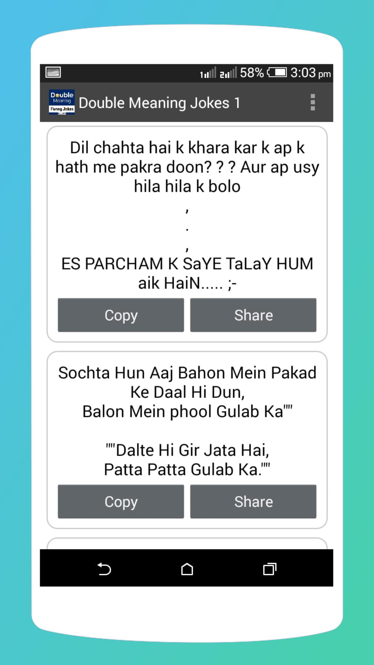 Free Funny Sms Jokes 2019 Urdu Jokes Sms 2019 Double Meaning Jokes In Urdu Double Meaning Jokes Sms Jokes Funny Sms Jokes Funny Jokes In Hindi