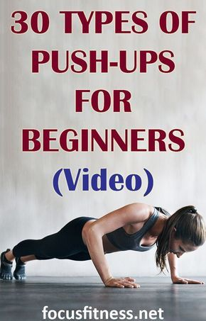 if you want to build upper body strength add these push