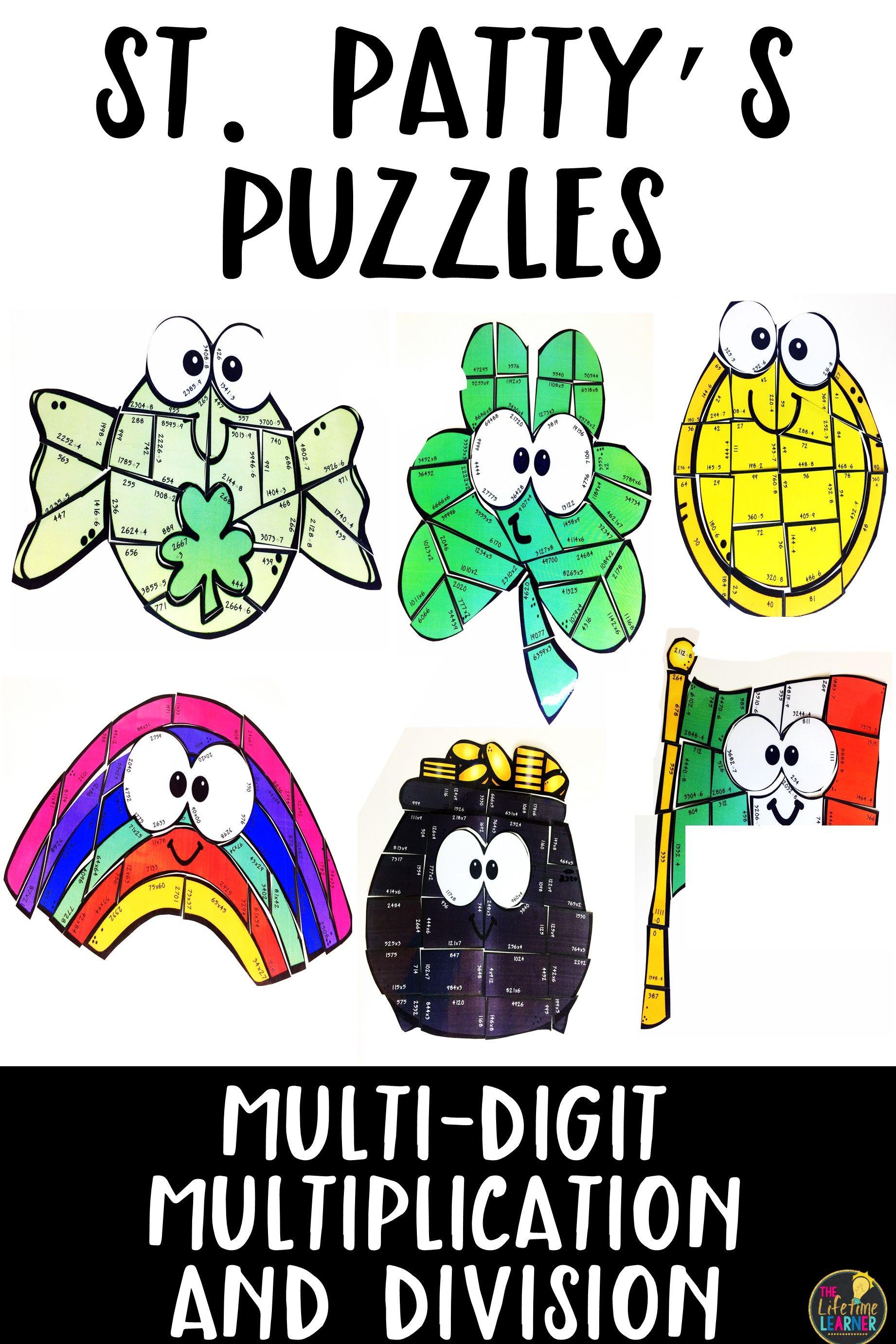 Multi Digit Multiplication And Division Puzzles
