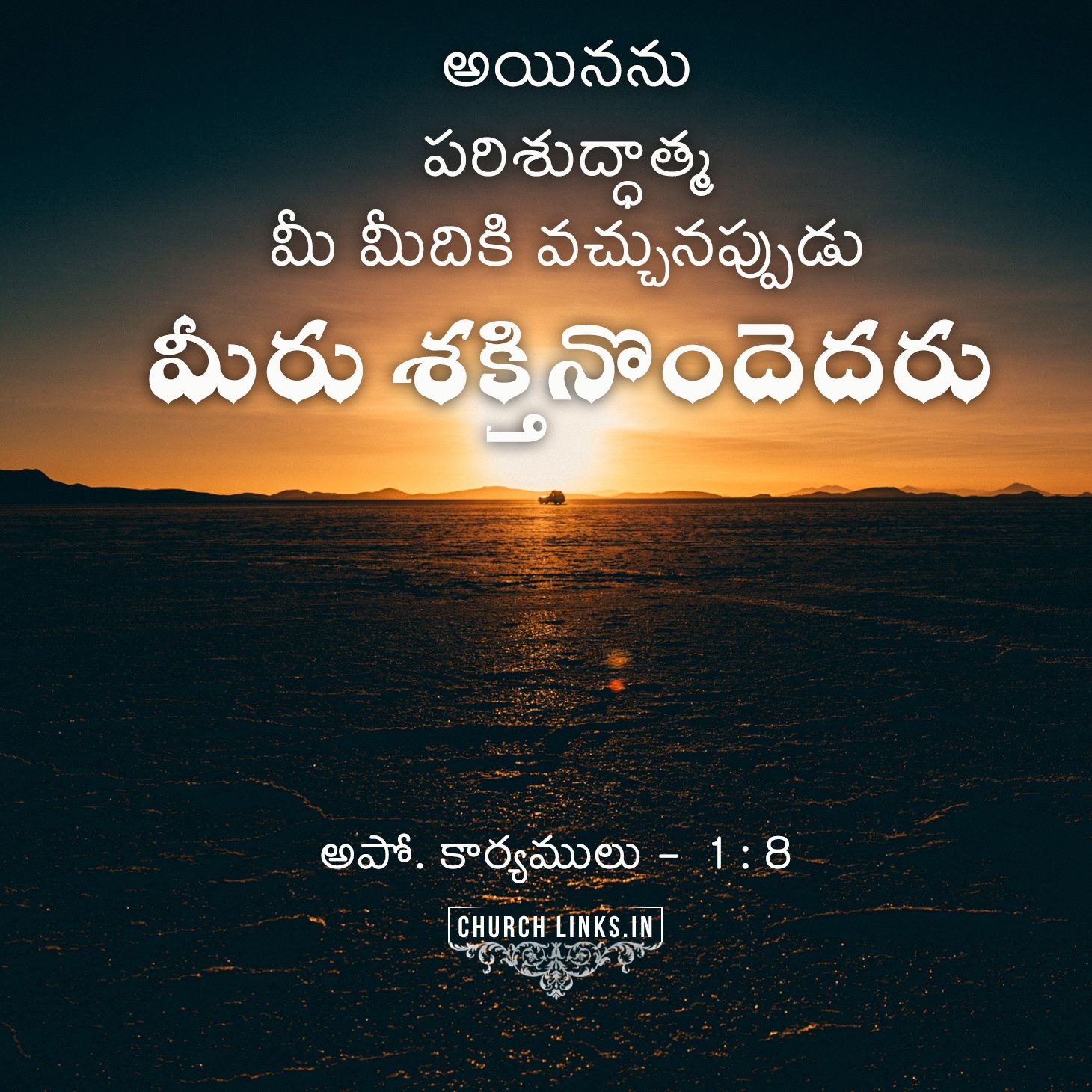 Pin on #Telugu_Bible_Verses