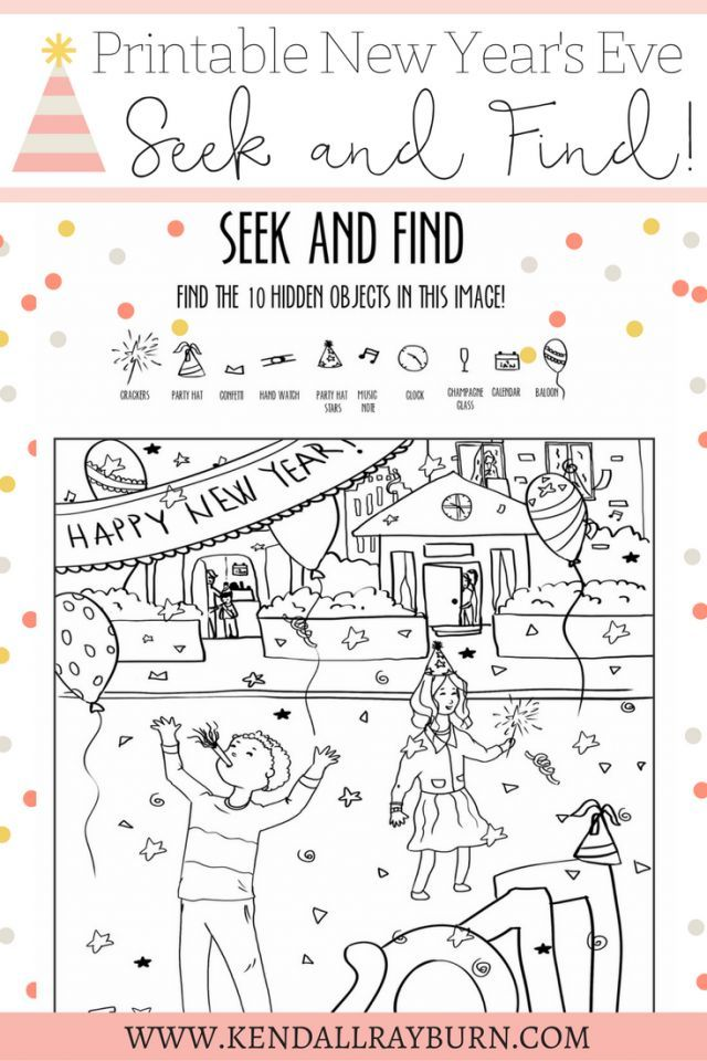 New Year\'s Eve Printable | Printable coloring sheets and Holidays