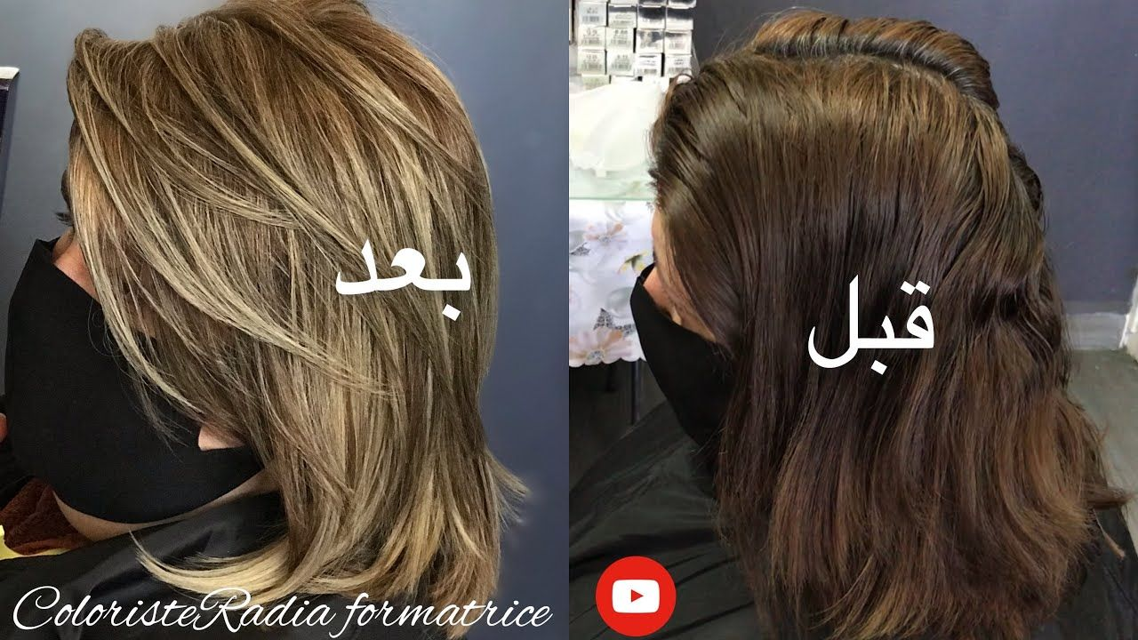 قصة ديكرادي من البني الى الاشقر بيج Morfose 6 1 12 00 6s From Brunette To Blonde Hair Transformation Hair Styles