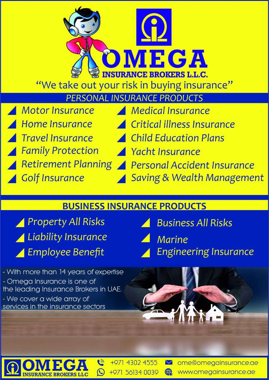 Finding The Best Insurance Plan Is Never More Complicated With