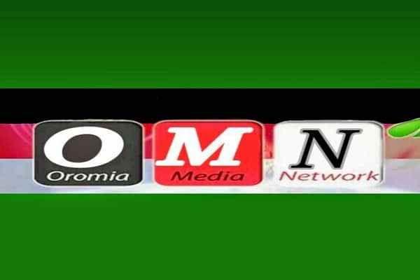 تردد قناة اورميا 2020 على النايل سات Danger Sign Gaming Logos Networking