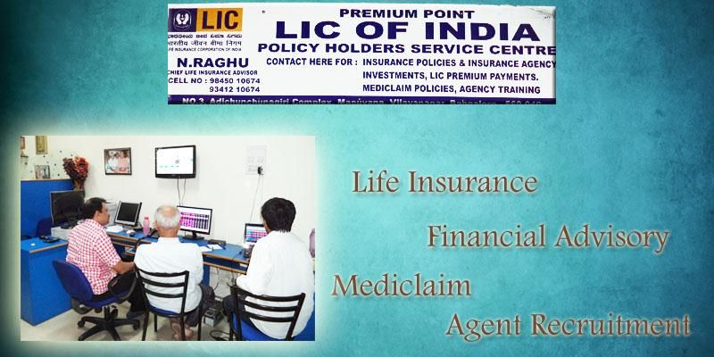 Raghu Lic Financial Advisory Insurance Agency Investing